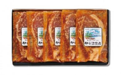 D7033-C豚ロース醤油麹漬け【10000pt】
