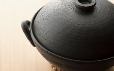 黒釉9号鍋(ブラック)