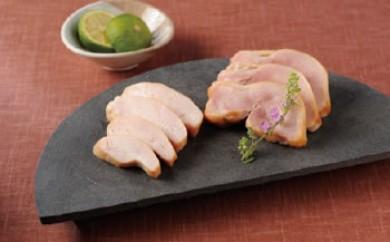 〈徳島県・マルフク〉 阿波尾鶏・阿波すだち鶏ハム詰合せ Bセット