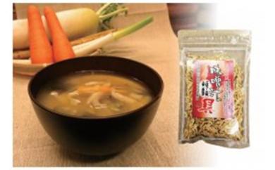 【乾燥野菜・味噌汁の具】温風乾燥で旨味が凝縮 4袋セット