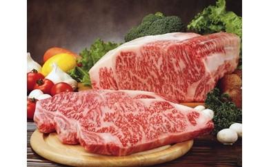 【受付再開!!】日本一の長崎和牛!サーロイン 420g