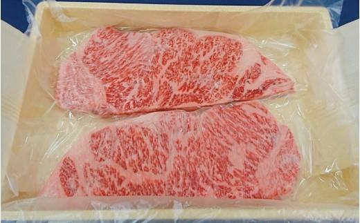 (336) 島田牧場の常陸牛 希少部位詰合せ1.1kg(ステーキ用)