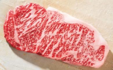長崎和牛ロースステーキ