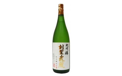 1614.難波酒造 作州武蔵 大吟醸剣聖武蔵(1.8L)