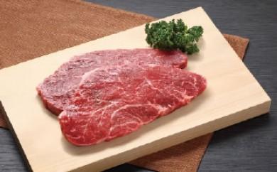 K7016-C宮城県登米産仙台牛モモステーキ用 約450g×2枚【50000pt】
