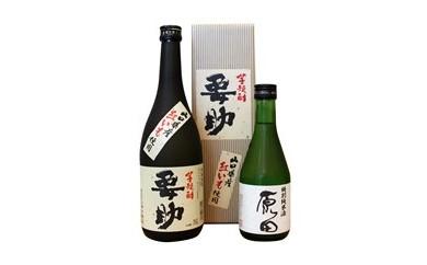 周南地酒セットA