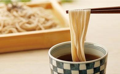 大雪そば(乾麺3袋 つゆ6袋)