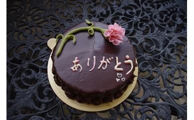 母の日 ありがとう ベーカリーカンスケの店舗で予約限定の人気のガナッシュケーキ5号サイズ(直径15㎝)