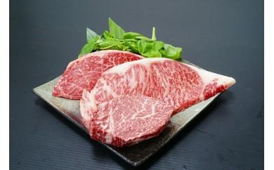 熊野牛 ステーキ食べ比べ3枚セット