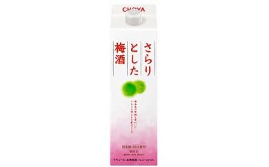 チョーヤ さらりとした梅酒 1Lパック ×6本(1ケース)