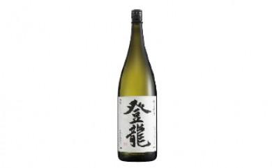 白河地酒「登龍」1800ml