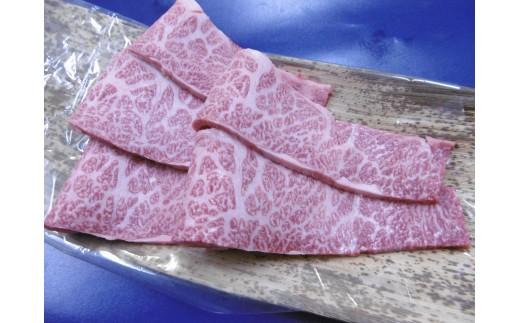 (335) 島田牧場の常陸牛 希少部位詰合せ1.1kg(焼肉用)