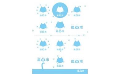 【しゅうニャン市ネコ部】しゅうニャン猫シール