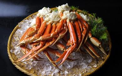 【新物】本ずわい蟹足1.5kg入