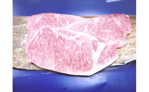 (332) 島田牧場の常陸牛 サーロインステーキ600g
