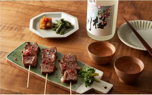 D11 羽前桜川とおつまみセット (純米吟醸2本、米沢牛串2.0kg、季節の漬物、木製お猪口2個)