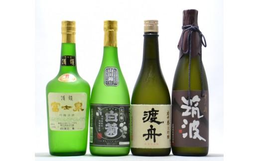 (111) 石岡地酒4蔵飲み比べセットK(日本酒)
