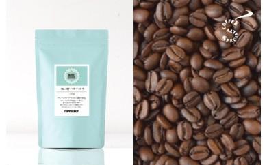 【挽き】ハワイから山口へ。生豆鮮度抜群のフレッシュ・カウ・コーヒー