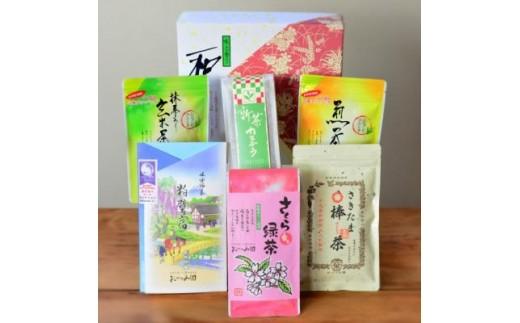 <粕壁宿>人気のお茶5種類とカステラセット【1035947】