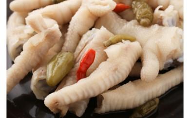 【茹で鶏足の唐辛子漬け】日本初上陸-伝統中国料理-鹵菜(ルサイ) 真空パック185g
