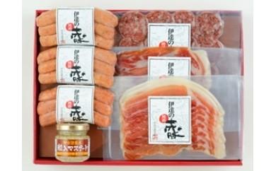 D7032-C赤豚生ハム・ソーセージ詰合せ【12000pt】