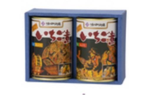 A-5 ねぶた競演いちご煮2缶