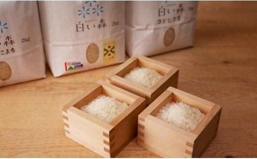 A5 お米食べくらべセット(山形特Aランク米) (つや姫、コシヒカリ、あきたこまち)