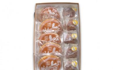 和菓子詰め合わせ5「くるみまんじゅう5個/井の頭どら焼き5個」