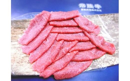 (329) 島田牧場の常陸牛 赤身焼肉500g