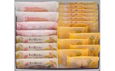 月化粧と焼菓子の詰合せ【20個入】