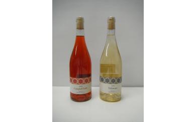 宝水ワイン2本セット