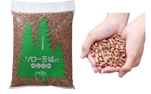 (381) 木質ホワイトペレット20kg