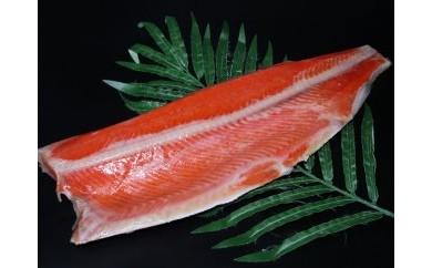 紅鮭半身1.1kg前後 -切り身でお届け-