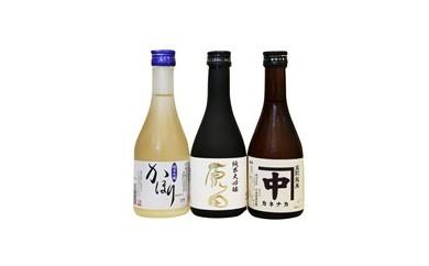 【周南市】地酒飲み比べセット(純米酒)