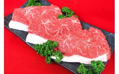 AE705-C登米産仙台黒毛和牛 いちぼステーキ 500g(約170g×3枚)【20000pt】