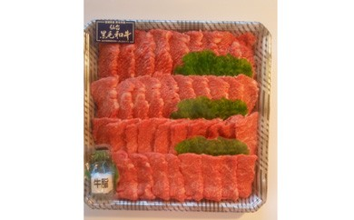 K7023-C宮城県登米産仙台黒毛和牛バラ焼き肉用 約400g【17000pt】