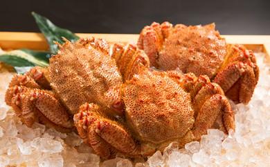 【3特堅蟹】特大毛蟹セット2kg入