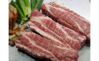 AD705-C田んぼ豚モモブロック6kg・放牧とお米で育った希少な豚肉【45000pt】