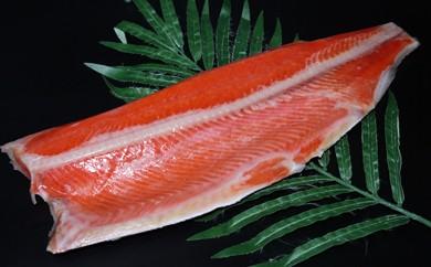紅鮭<半身1.1kg前後> -切り身でお届け-