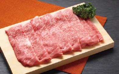 K7012-C宮城県登米産仙台牛ロースすき焼き用 約600g【60000pt】