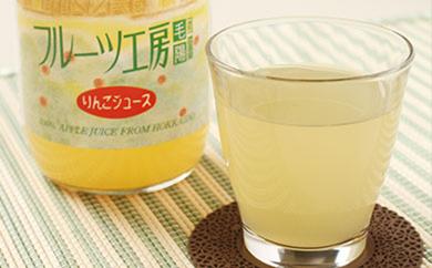 採れたてりんごをもいですぐにジュースへ  りんご100%ジュース 1L×2瓶