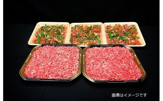 1-2-18 甲州富士桜ポーク(豚挽肉)・南アルプス桃源ポーク(豚モモ肉味漬 スタミナ焼用)