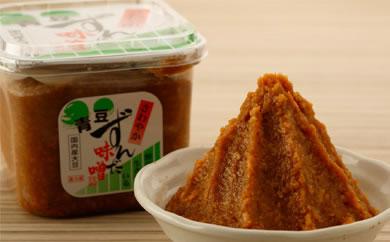 ずんだ味噌(2カップ)