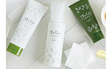 [№5695-0833]teatea(ティアティア) 特別セット