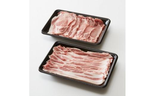 (365) たくま豚スライスセット