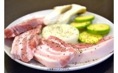 AD704-C田んぼ豚バラブロック4kg・放牧とお米で育った希少な豚肉【37000pt】