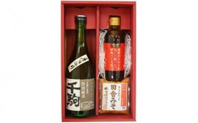 白河を味わって味噌・ソース・純米酒セット