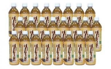 白河 はとむぎ茶 ペットボトル 1箱(500ml×24本)
