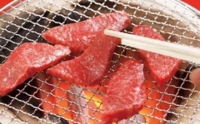 K7018-C宮城県登米産仙台牛モモあみ焼き用 約500g【40000pt】