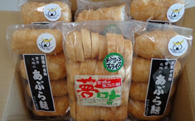 HT701-Cあぶら麩セット 6袋 箱詰【9000pt】